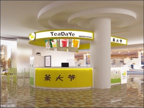 茶大爷奶茶店