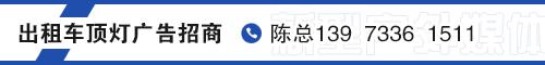 湖南霓光印记传媒有限公司株洲分公司