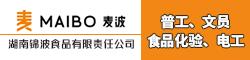 湖南锦波食品有限责任公司